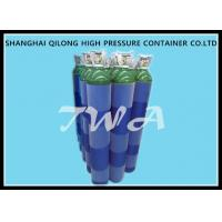 EN1964-1  Steel High Pressure Industrial Gas Cylinder High Corrosion Resistance 3.4-46.7L for sale