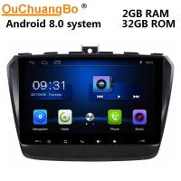 Buy cheap Ouchuangbo car headunit stereo gps navigation for Haima M3 2016 support wifi USB from wholesalers
