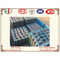 Wholesale Steel Rubber Composite Liners for SAG Mill EB18013 from china suppliers