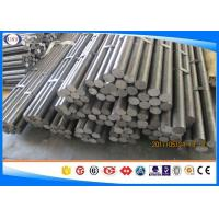Wholesale 1035/S35C/C35/CK35/1.1181/35# Cold Finished Bar , Round Carbon Steel Rod from china suppliers