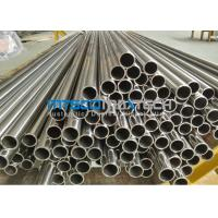 Wholesale ASTM A213 Sanitary Tube Bright Annealed from china suppliers