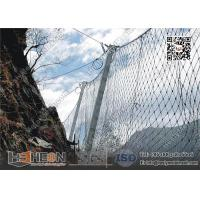Wholesale SNS Passive Rockfall Barrier System | Rockfall Catch Fencing from china suppliers