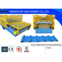 Wholesale 380V Metal Roll Forming Machine and Automated Cutting Machinery from china suppliers