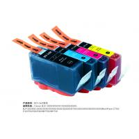 China Compatible BCI-3e color inkjet cartridge for Canon on sale