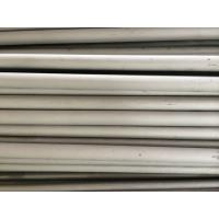 China B167 / B163  ASME SB167 / SB163 Inconel 600 Tubing Alloy 718 725 800H Seamless on sale