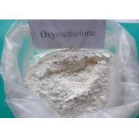 China Anadrol 434-07-1 Oral Angrogen Oxymetholone Powder / Oral Steroids for sale
