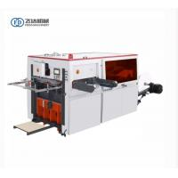 China FD-970*550 paper blanks creasing roll die cutting machine for paper packaging for sale