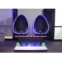 Wholesale Coin Operated 9D Egg VR Cinema 2 Seats VR Motion Chair With Movies / Games from china suppliers