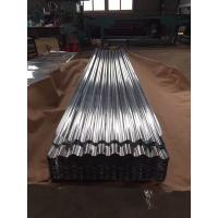 Wholesale Full Hard 665 Mm Width Galvanized Steel Coil Galvanised Corrugated Steel Sheet from china suppliers