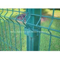 Buy cheap Green Powder Coated Garden Mesh Fencing , Wire Gauge 2.5mm - 6mm from wholesalers