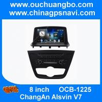Wholesale Ouchuangbo Buick Excelle 2015 audio DVD gps radio with AUX USB MP3 free 2015 Russia map from china suppliers