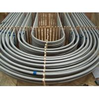 Wholesale TP304 Stainless Steel U Bend Tube from china suppliers