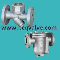 Buy cheap carbon steel steam trap(thermodynamic trap),FREE FLOAT BALL TYPE STEAM TRAP from wholesalers