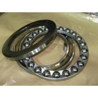 Wholesale Thrust Ball Bearings from china suppliers