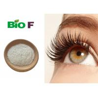 Wholesale Water Soluble Powdered Herbal Extracts Peptide Biotin GHK Biotinoyl Tripeptide 1 from china suppliers