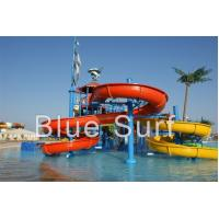 Quality Safe Red / Yellow Fiberglass Water Slide Water Park Playground Equipment for sale
