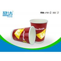 Wholesale Double Structure 12oz Hot Drink Paper Cups 400ml With Eco Friendly Printing from china suppliers