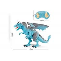 Wholesale Walking Dinosaur Remote Control Toys With Roar Sound / Smoke Spraying / Shake Head from china suppliers