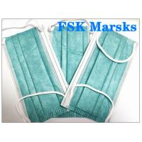 Wholesale 4 Ply Thickened 3 Ply Surgical Face Mask Non Woven Sterile Disposable Mask from china suppliers