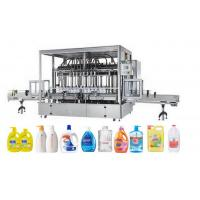 Wholesale High Viscosity Beverage Packaging Machine Beverage Bottling Equipment from china suppliers