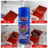 Wholesale Effectively Mold Killing Paint Removal Spray from china suppliers