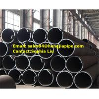 China ASME B36.10M Standard seamless carbon steel pipes. on sale