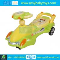 Wholesale Factory Selling New Model Hot Sell Children Magic Car Kids Swing Car Kids Auto Cars Kids Plasma Car from china suppliers