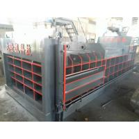 Wholesale DBM -250 Horizontal Non Metal Scrap Baler Machine Bale Push Out Color Customized from china suppliers