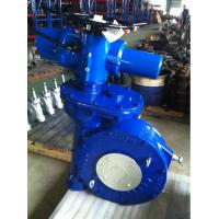 Wholesale MY-6-1SZ-D worm gear operator with reducer, worm gear actuator, gearbox China manufacture from china suppliers