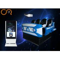 Wholesale 6 Seats Virtual Reality Simulator 2560*1440 Resolution With Dynamic Effects from china suppliers