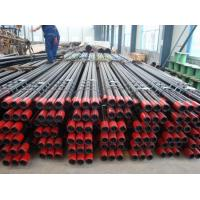Wholesale ERW and Seamless API 5CT CASTING TUBING H-40, J-55, C-90, T-95, P-110, Q-125 from china suppliers