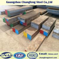 China 1.2080 SKD1 D3 Cr12 Alloy Tool Steel Plate With High Hardenability for sale