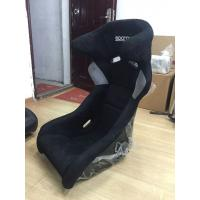 Wholesale JBR1060Full Reclinable Sport Racing Seats Black / Red / Blue / Yellow / Gray Color from china suppliers