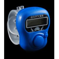 Wholesale mp3 digital finger counter from china suppliers