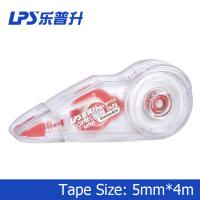 Wholesale Mini Size Eco Friendly Correction Tape Runner Japan Stationery Design No W955 from china suppliers