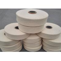 Wholesale Open End Yarn Towel Material 16S Raw White Recycled Cotton Yarn Eco - Friendly from china suppliers