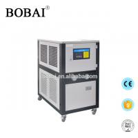 China 4 kw water cooling chiller from shanghai for Injection Moulding Machine on sale