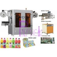 China 400BPM Stainless Steel Double Head Label Machine For Bottles 0.4-0.7mpa on sale
