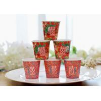 Wholesale Party Recycled Single Wall Paper Cups / Custom Disposable Paper Coffee Cups from china suppliers