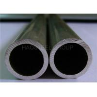 China ASTM A312 TP904L Stainless Steel Welded Tube / Seamless Thin Steel Tube for sale