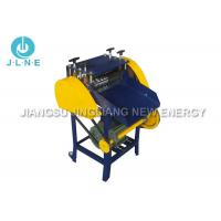 Buy cheap Automatic Electric Cable Stripping Machine Easy Operating Mobile 2.2KW from wholesalers