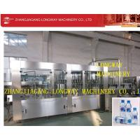 Wholesale Automatic Rotary Washing Filling Capping Three in one Machine For water bottle packaged from china suppliers