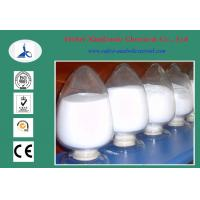 Wholesale 99%min Lidocaine Raw Steroid Powders CAS 137-58-6 For Local Anesthesia from china suppliers