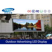 Wholesale Street 1R1G1B Outdoor Full Color LED Display P8 1 / 4 Scan , LED Advertising Screen from china suppliers