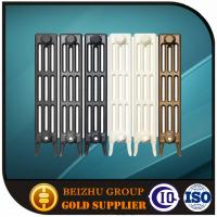China Imitation of Aluminum and steel style cast iron radiator from BEIZHU manufacture for sale