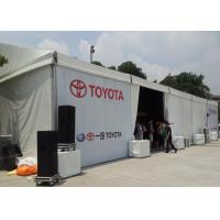 Wholesale Environmentally Sporting Event Tents , Clearspan Fabric Structures For Car Show from china suppliers