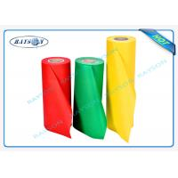 Wholesale Spun Bonded Non Woven Fabric Tessuto Non Tessuto For Shopping Bags from china suppliers