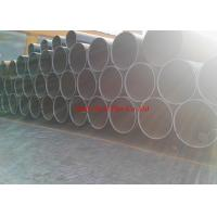 Buy cheap High quality Fast delivery API5L PSL1X42 X46 X52 X70 ERW LSAW carbon steel pipe for construction from wholesalers
