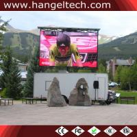 China Outdoor P10mm Energy Saving Huge LED TV Screen for Football field on sale