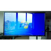 Wholesale Remote Meeting All In One Touchscreen Display 75 Inch Interactive Whiteboard from china suppliers